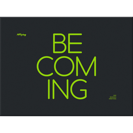 2021 SEASONS GREETINGS [BECOMING]