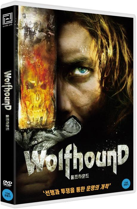 울프하운드 [THE WOLFHOUND]