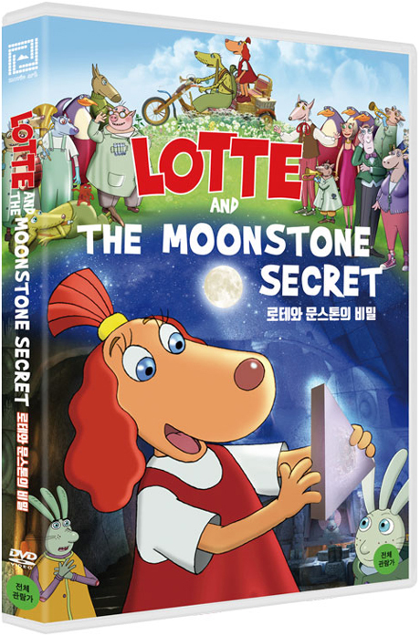 로테와 문스톤의 비밀 [LOTTE AND THE MOONSTONE SECRET]