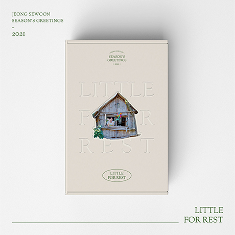 2021 SEASONS GREETINGS [LITTLE FOR REST]
