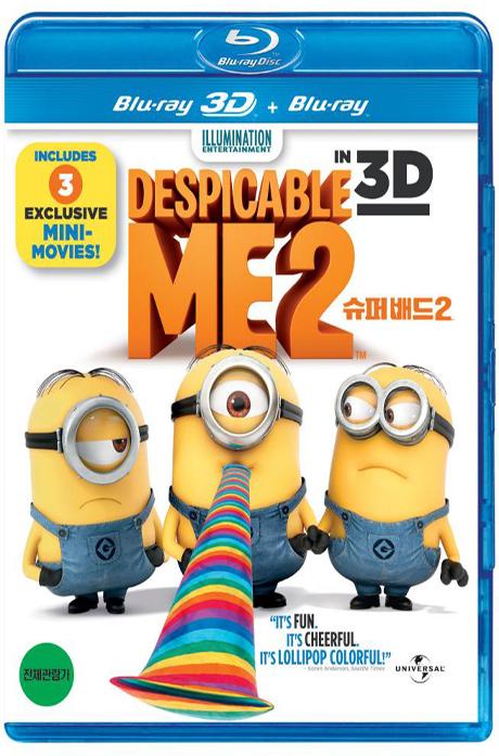 슈퍼배드 2 [3D+2D] [DESPICABLE ME 2]