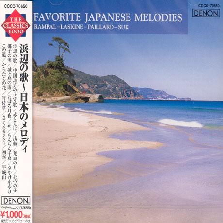 FAVORITE JAPANESE MELODIES [일본의 멜로디]