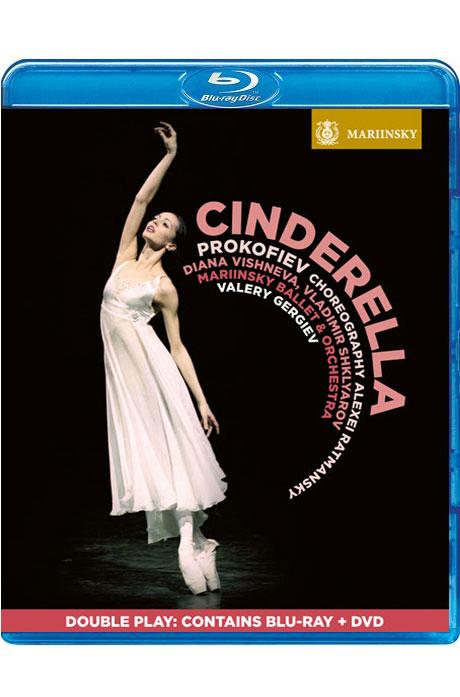 CINDERELLA/ MARIINSKY BALLET, VALERY GERGIEV [BD+DVD] [프로코피에프: 발레 신데렐라]