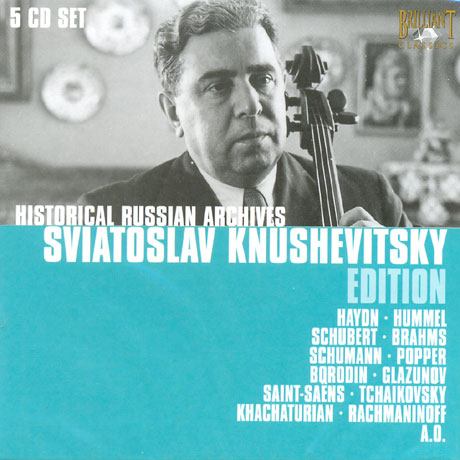 HISTORICAL RUSSIAN ARCHIVES [스비아토슬라브 크누셰비츠키: 러시안 아르히브]