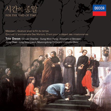 FOR THE END OF TIME: MESSIAEN & GOUNOD [CD+DVD] [트리오 오원: 시간의 종말]