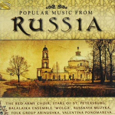 POPULAR MUSIC FROM RUSSIA