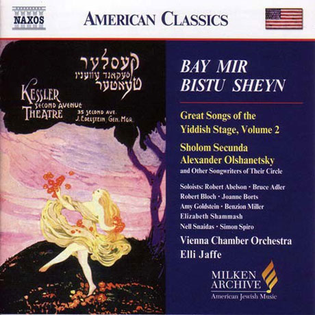 BAY MIR BISTU SHEYN: GREAT SONGS OF THE YIDDISH STAGE SONGS VOL.2/ ELLI JAFFE [위대한 유태인 노래 2집]