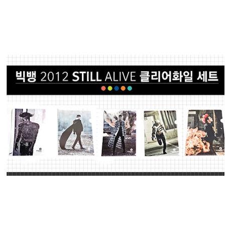 클리어화일 세트 [빅뱅 2012 STILL ALIVE]