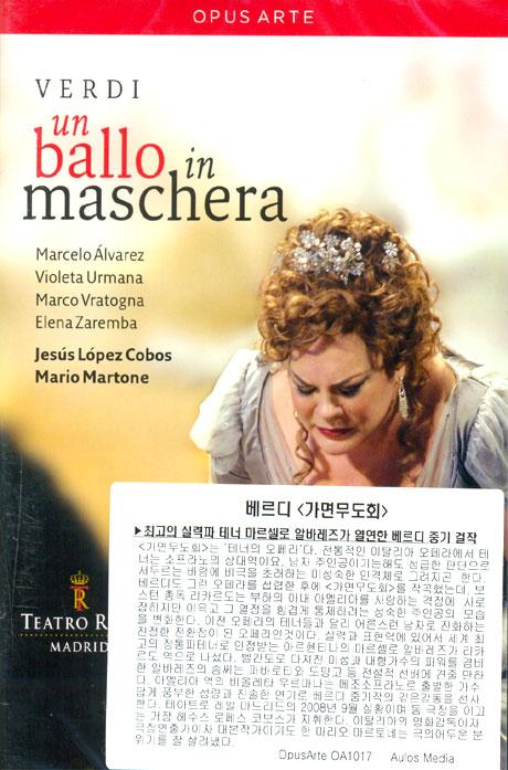 UN BALLO IN MASCHERA/ JESUS LOPEZ COBOS [베르디: 가면 무도회]