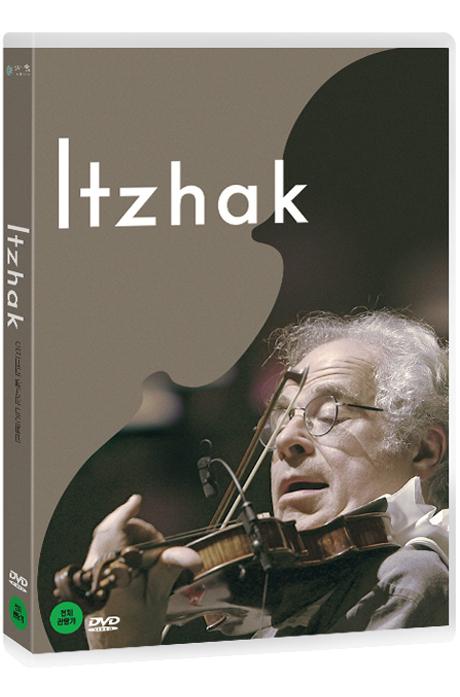 이차크의 행복한 바이올린 [ITZHAK]
