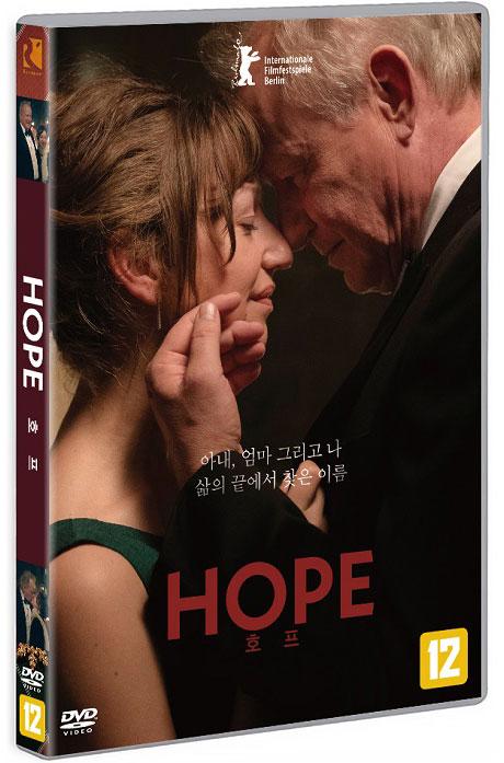 호프 [HOPE]