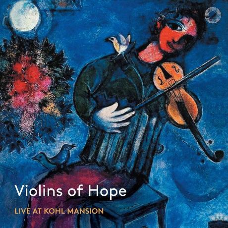 희망의 바이올린 (Violins of Hope)