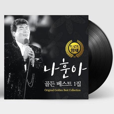 골든 베스트 1집 [180G LP]