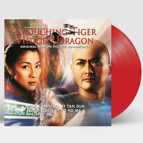 CROUCHING TIGER HIDDEN DRAGON: CELLO SOLO BY YO-YO MA [와호장룡] [180G RED LP] [한정반]