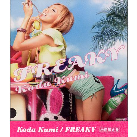 FREAKY [일본싱글수입 일반반]