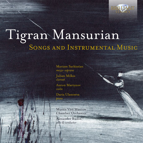SONGS AND INSTRUMENTAL MUSIC/ MARIAM SARKISSIAN, ALEXANDER RUDIN [만수리안: 성악곡과 기악곡]