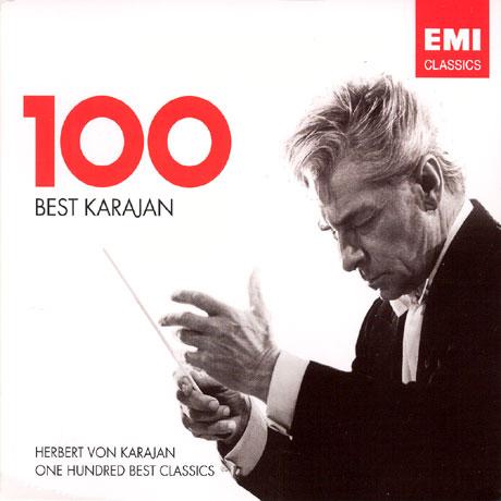BEST KARAJAN 100 [베스트 카라얀 100]