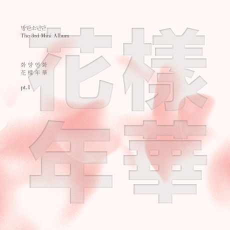 화양연화 PT.1 [THE 3RD MINI ALBUM] [PINK VER]