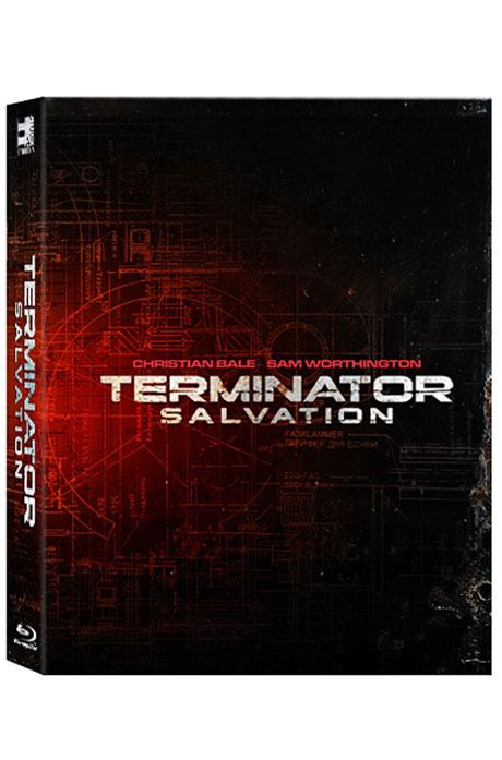 터미네이터 4: 미래전쟁의 시작 A-2 [풀슬립 스틸북 한정판] [TERMINATOR: SALVATION]