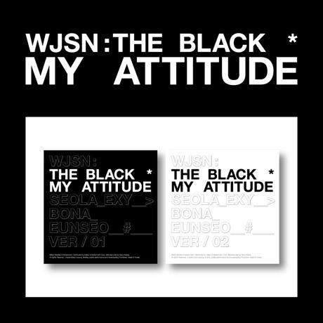 MY ATTITUDE [싱글 1집] [2종 세트]