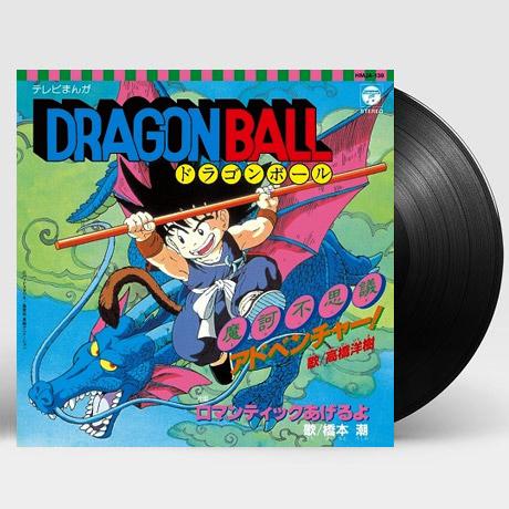 """DRAGON BALL: 魔訶不思議アドベンチャ一!/ ロマンティックあげるよ [드래곤 볼: 불가사의 어드벤처 / 로맨틱을 줄게요] [7"""" SINGLE LP] [한정반]"""