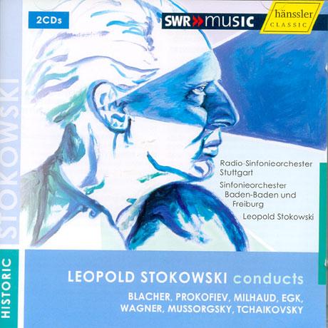 ORCHESTRAL WORKS/ LEOPOLD STOKOWSKI