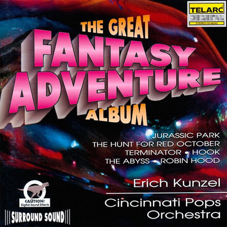 THE GREAT FANTASY-ADVENTURE ALBUM/ ERICH KUNZEL