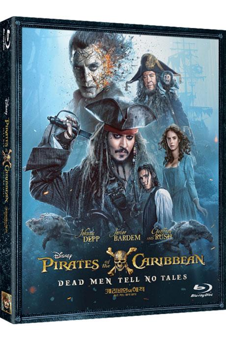 캐리비안의 해적 5: 죽은 자는 말이 없다 [PIRATES OF THE CARIBBEAN: DEAD MEN TELL NO TALES] [19년 1월 에스엠 블루레이 가격할인]