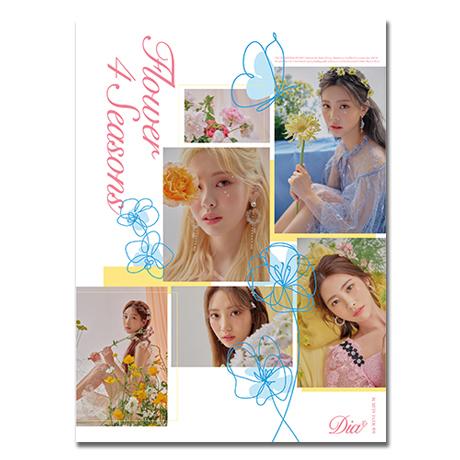 FLOWER 4 SEASONS [FLOWER VER] [미니 6집]
