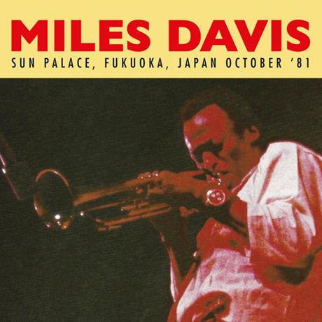 SUN PALACE FUKUOKA JAPAN OCTOBER 81