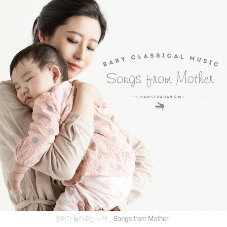 엄마가 들려주는 노래 [SONGS FROM MOTHER]