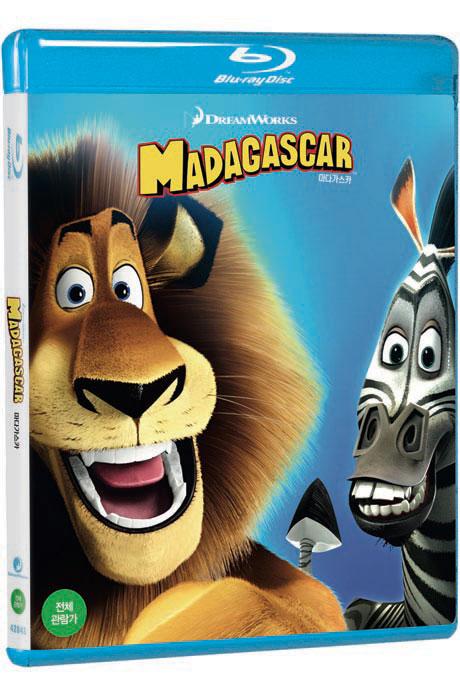 마다가스카 [MADAGASCAR]