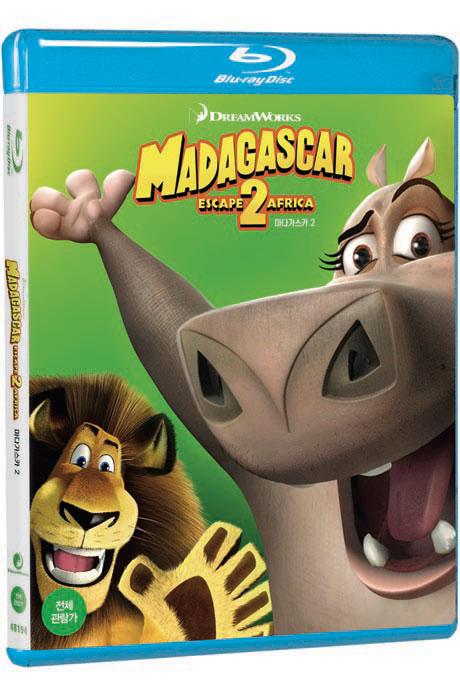 마다가스카 2 [MADAGASCAR: ESCAPE 2 AFRICA]