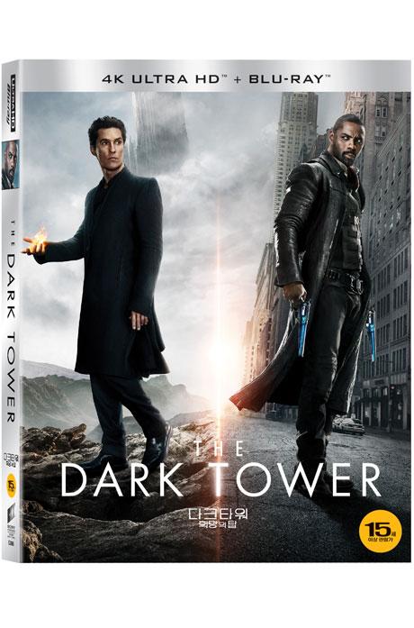 다크 타워: 희망의 탑 [4K UHD+BD] [슬립케이스 한정판] [THE DARK TOWER]