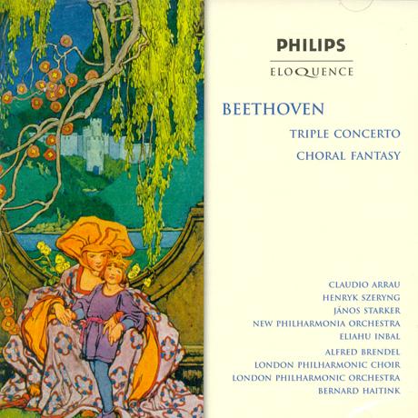 TRIPLE CONCERTO/ BERNARD HAITINK
