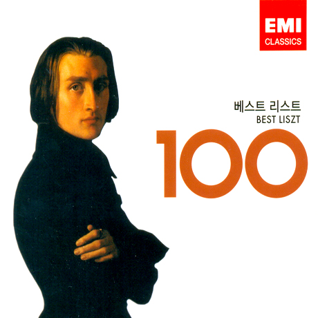 BEST LISZT 100 [베스트 리스트 100]