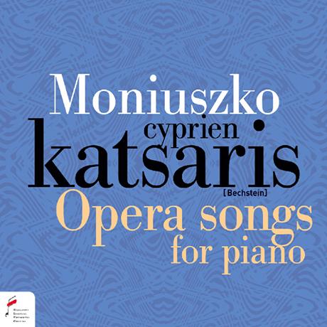 모니우슈코: 피아노 독주곡과 오페라 아리아 편곡