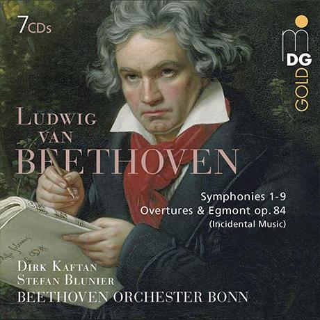 베토벤-교향곡 전곡, 서곡 모음 에그몬트' 모음곡
