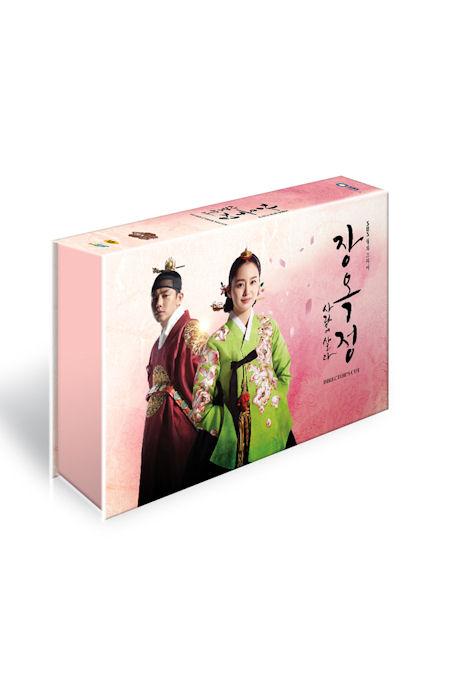장옥정 사랑에 살다: 감독판 [SBS 월화드라마]