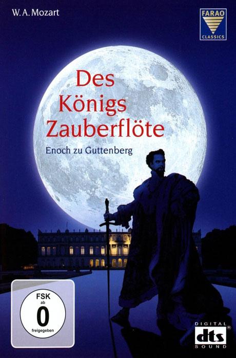 DES KONIGS ZAUBERFLOTE/ ENOCH ZU GUTTENBERG [모차르트: 마술피리 - 구텐베르크] [PAL방식]