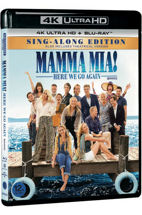 맘마 미아! 2 [4K UHD+BD] [MAMMA MIA! HERE WE GO AGAIN]