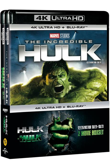 헐크+인크레더블 헐크 4K UHD+BD [HULK+THE INCREDIBLE HULK]
