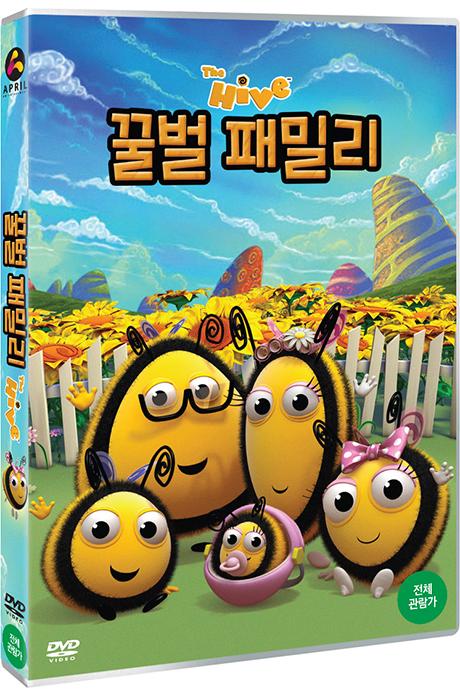 꿀벌 패밀리 [THE HIVE]