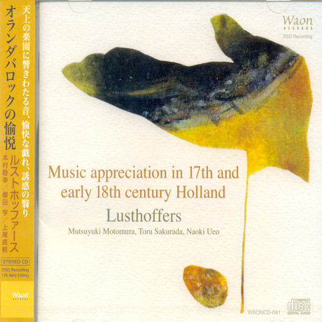 MUSIC APPRECIATION IN 17TH AND EARLY 18TH CENTURY HOLLAND/ LUSTHOFFERS