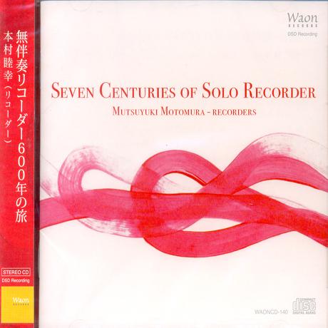 SEVEN CENTURIES OF SOLO RECORDER/ MUTSUYUKI MOTOMURA
