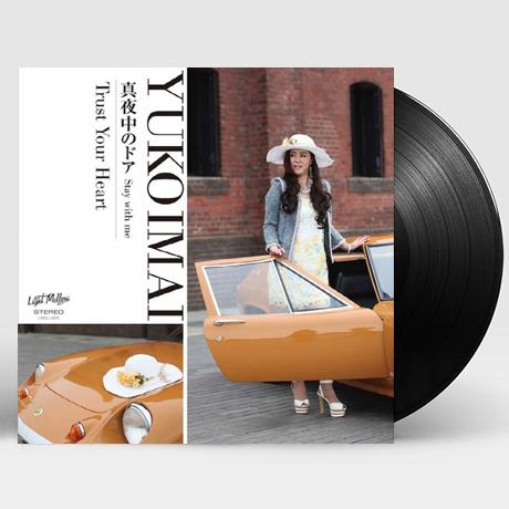 "MIDNIGHT DOOR: STAY WITH ME/ TRUST YOUR HEART [레코드스토어 데이 한정반] [7"" SINGLE LP]"