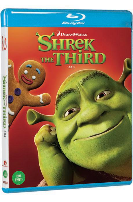 슈렉 3 [SHREK THE THIRD]