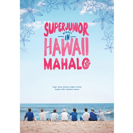 MAHALO: MEMORY IN HAWAII [화보집+DVD]
