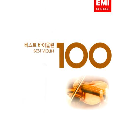 BEST VIOLIN 100 [베스트 바이올린 100]