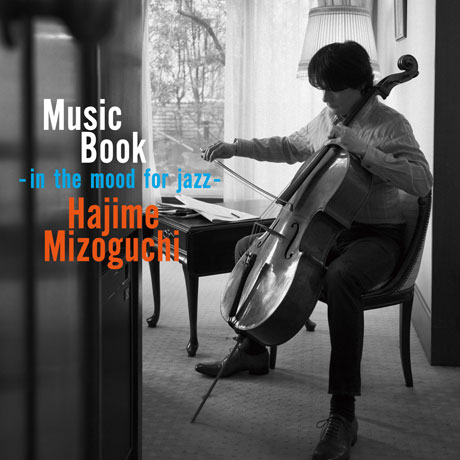 MUSIC BOOK: IN THE MOOD FOR JAZZ
